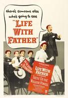 Жизнь с отцом (1947)