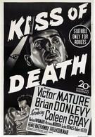 Поцелуй смерти (1947)