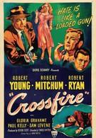 Перекрестный огонь (1947)