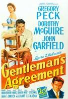 Джентльменское соглашение (1947)