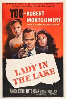 Постер фильма Леди в озере (1947)