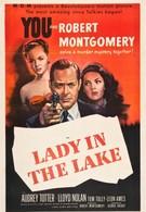 Леди в озере (1947)