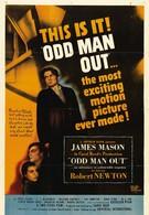 Выбывший из игры (1947)