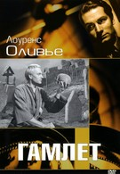 Гамлет (1948)