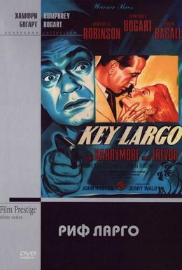 Постер фильма Риф Ларго (1948)