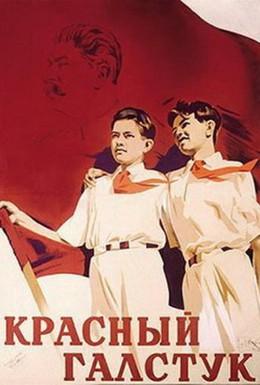 Постер фильма Красный галстук (1948)