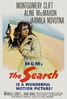 Постер фильма Поиск (1948)