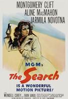Поиск (1948)