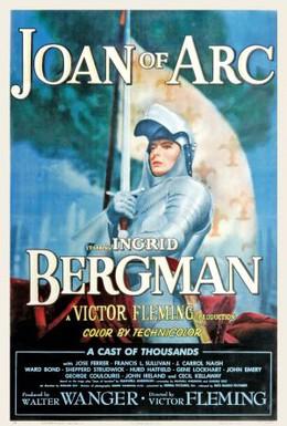 Постер фильма Жанна Д'Арк (1948)