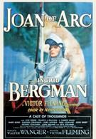 Жанна Д'Арк (1948)