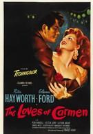 Кармен (1948)