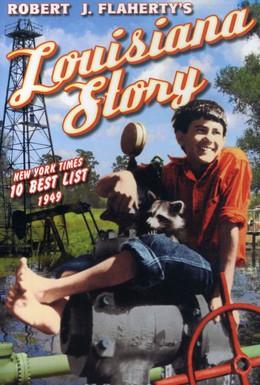 Постер фильма Луизианская история (1948)