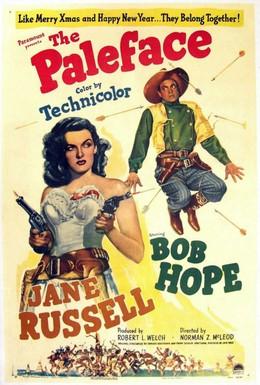 Постер фильма Бледнолицый (1948)