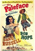 Бледнолицый (1948)