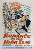 Роман в открытом море (1948)