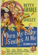 Когда моя крошка улыбается мне (1948)