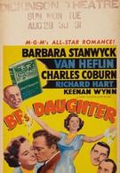 Дочь Б.Ф (1948)