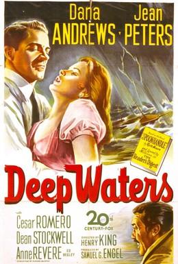 Постер фильма Глубокие воды (1948)