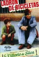 Похитители велосипедов (1948)