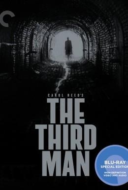 Постер фильма Третий человек (1949)