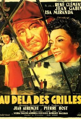 Постер фильма У стен Малапаги (1949)