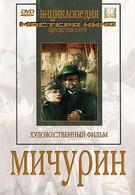 Мичурин (1948)