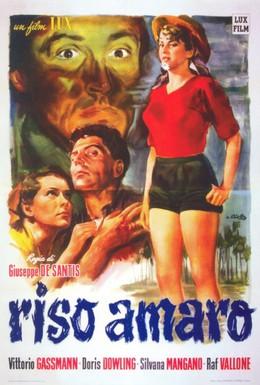 Постер фильма Горький рис (1949)
