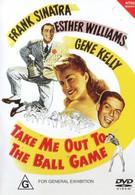 Возьми меня с собой на бейсбол (1949)