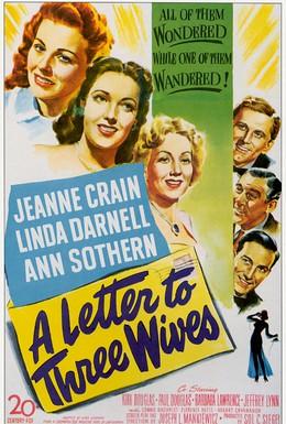Постер фильма Письмо трем женам (1949)