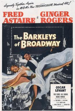 Постер фильма Парочка Баркли с Бродвея (1949)