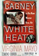 Белая горячка (1949)