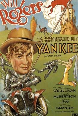 Постер фильма Янки при дворе короля Артура (1949)