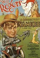 Янки при дворе короля Артура (1949)