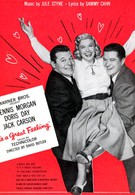 Это великое чувство (1949)