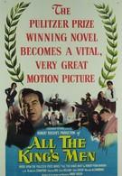Вся королевская рать (1949)