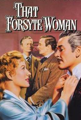 Постер фильма Сага о Форсайтах (1949)