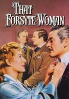Сага о Форсайтах (1949)