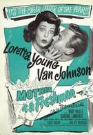 Мать-первокурсница (1949)