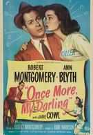 Ещё раз, моя дорогая (1949)