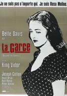 За лесом (1949)