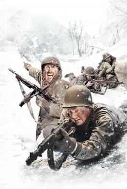 Постер фильма Поле битвы (1949)