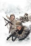 Поле битвы (1949)