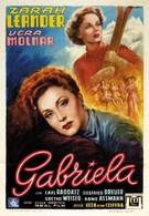 Габриэла (1950)