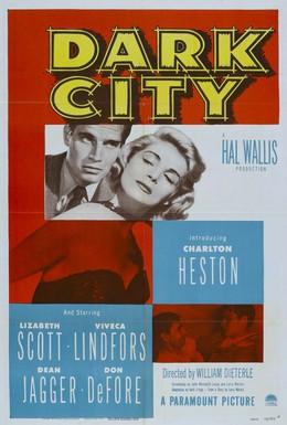 Постер фильма Город тьмы (1950)