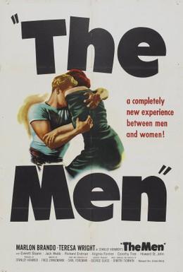 Постер фильма Мужчины (1950)