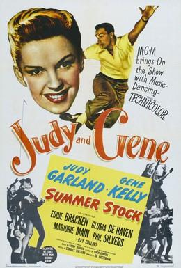 Постер фильма Летние гастроли (1950)