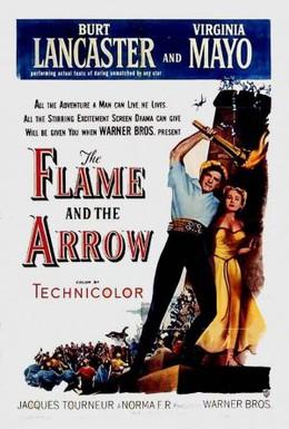 Постер фильма Огонь и стрела (1950)