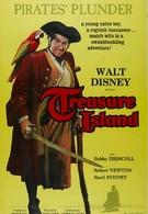 Остров сокровищ (1950)