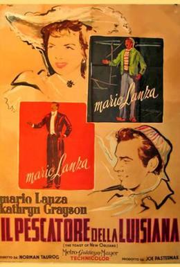 Постер фильма Любимец Нового Орлеана (1950)