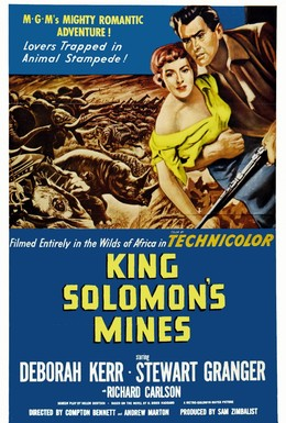 Постер фильма Копи царя Соломона (1950)